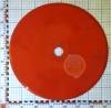Диск сошника G13825091 (аналог)
